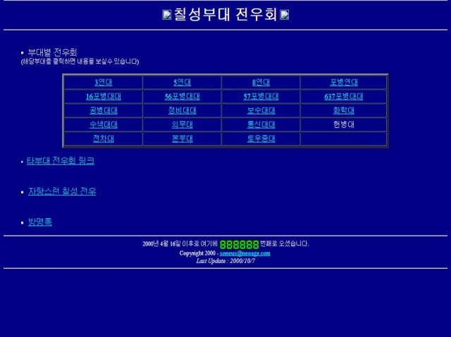 cfda55f05f7baf49307f9e87f6cc4e1b_1556467562_2563.jpg